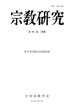 第94巻別冊